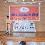 Sydney Balagokulam Guruvandana 2019